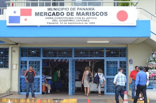パナマの魚介類市場の入り口