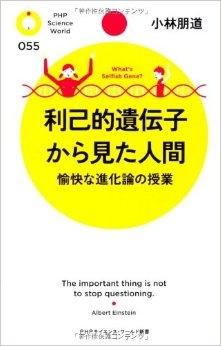 ジャイカボランティアの参考書!青年海外協力隊が2014年にKindleで読んだ19冊の電子書籍