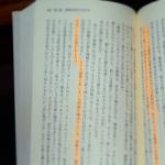 素人が出版社から本を出版する方法&企画書の書き方まとめ(自費出版・Kindle電子書籍KDPは除く)
