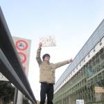 ヒッチハイク旅の持ち物!ヒッチ初心者でも成功率が安全に上がるおすすめの方法(九州一周、日本・海外の体験談)