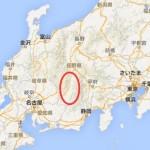 長野県で一番面白い場所!僕がそれでも信州伊那谷に住み続ける3つの理由を地球の裏側から語ります!