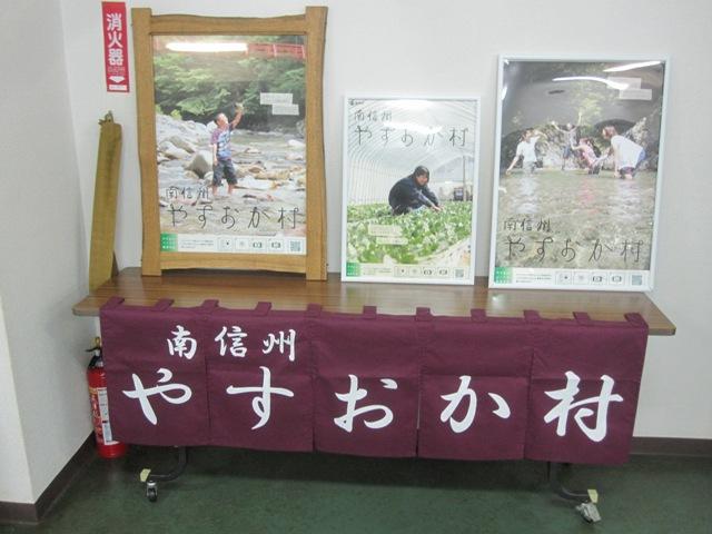 地域おこし協力隊の失敗事例?長野県泰阜村の協力隊活動報告会(緑のふるさと)に参加した