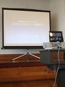 長野県伊那市の第二回JR飯田線駅利活用ワークショップに参加した感想|告白は3回目のワークショップで
