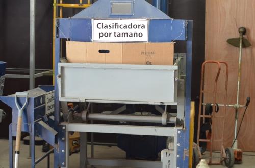 コーヒー豆の大きさごとに分ける機械