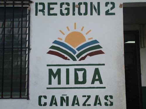 パナマの農牧省のロゴ