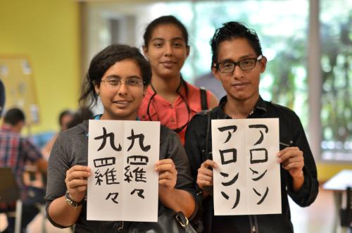 漢字とカタカナで名前を書いた二人
