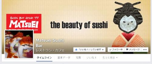 MATSUEI SUSHI BAR
