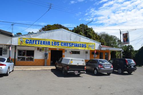 コスタリカの休憩所