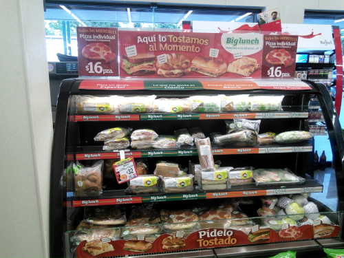 メキシコシティのセブンイレブンのパンコーナー