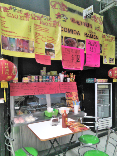 メキシコシティの日本食を売る中国人の店
