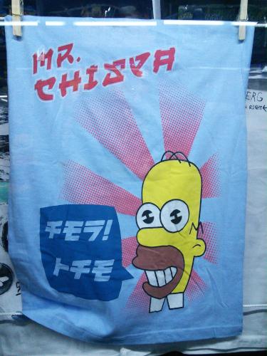 メキシコの変な日本語