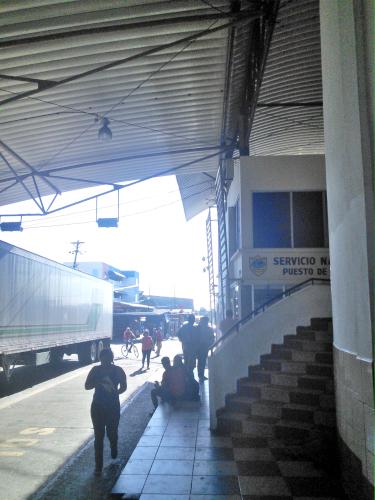 パナマのコスタリカとの国境にある入出国管理施設