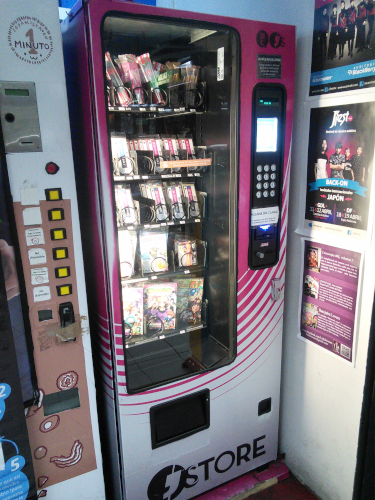 メキシコのマンガ自動販売機