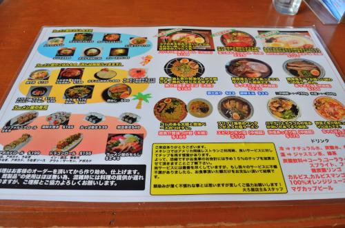 カンクンの日本食居酒屋兼ラーメン屋