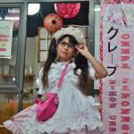 海外のアニメオタクの間で日本食ブームが起きている!?メキシコのアキバビルのメイドカフェで280円のDragon Ballsを注文してみたら