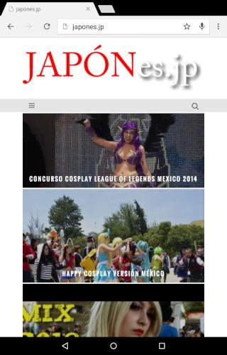 スマホで見るjapones.jp