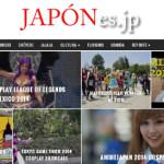 スペイン語圏向け日本紹介WebサイトJAPÓNes.jpを立ち上げた