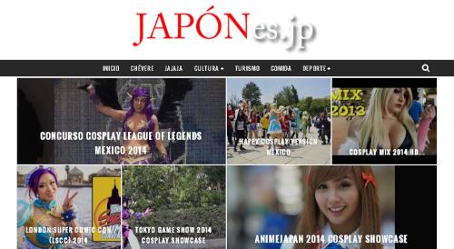 JAPÓNes.jpのトップ画面