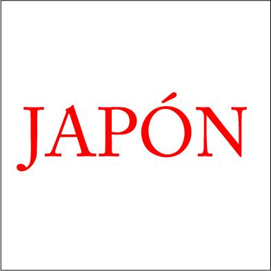 JAPONes.jpの古いロゴ