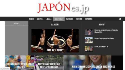 JAPÓNes.jpのトップ画面はアクティブ
