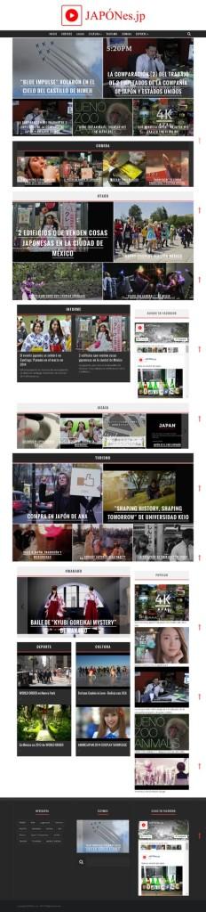 JAPONes.jpの新しいウェブサイトデザイン