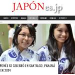 スペイン語圏向け日本紹介サイト「JAPÓNes.jp」の運営方針