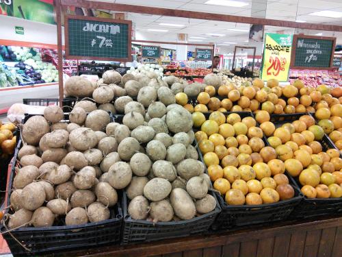 フルーツとして食べられている芋ヒカマ