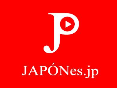 ボツになったJAPONes.jpのロゴデザイン