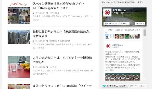 JIBURi.comのフェイスブックページ