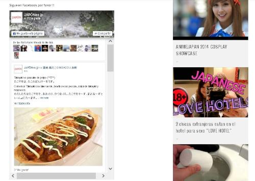JAPÓNes.jpのFacebook plugin