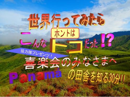 日本人妻へのメッセージ1