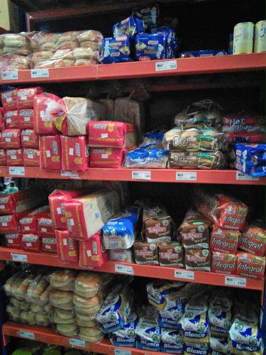コスタリカにはブドウパンが売っていない