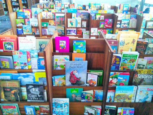 メキシコシティの図書館