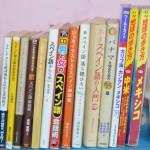 2年間何度も読み返した79冊の宮﨑文庫の本を写真でご紹介「本棚を見れば、持ち主の人間性がわかる」