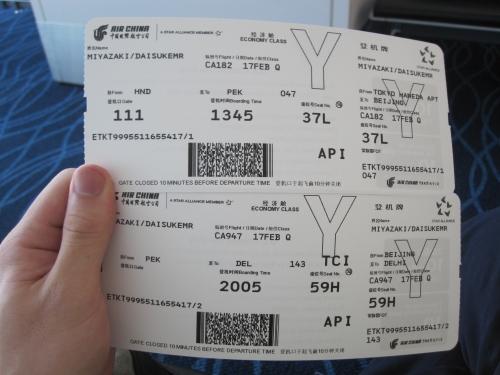 高額な飛行機チケット