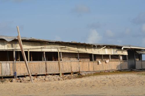 サンブラス諸島のホテル