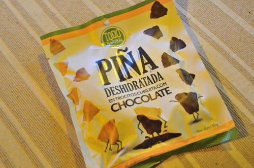 コスタリカのチョコレートがけパイン