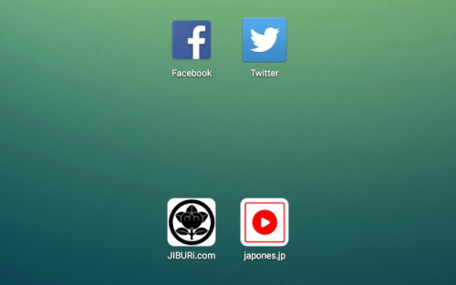 iPhone用タッチアイコン