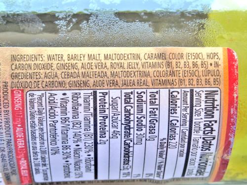 ビータマルタの栄養価