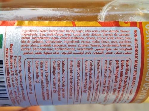 マンゴー味のビータマルタの栄養価