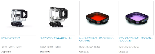 gopro-accesary