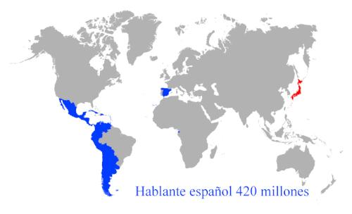 スペイン語が公用語の国