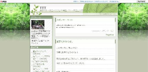 ttt-blog