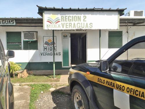 ベラグアス県のトップの部屋