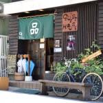 ゲストハウス品川宿は東京品川でおすすめの格安ホステル