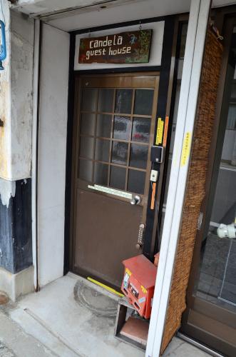 カンデラゲストハウスの入り口
