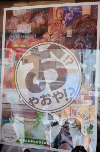 縄手通りのポスター