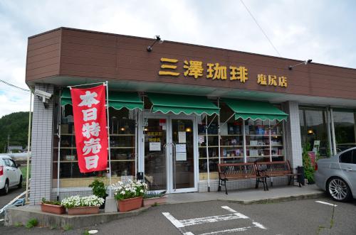 三澤珈琲塩尻店