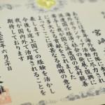 【日本帰国後の準備】青年海外協力隊の帰国後プログラムに参加するときの注意点と服装、持ち物