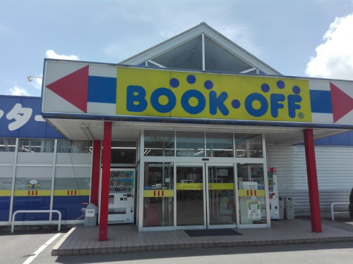 BOOKOFFの看板